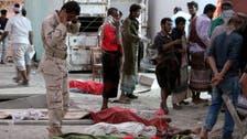 Police discover 11 bodies in Yemen's Aden