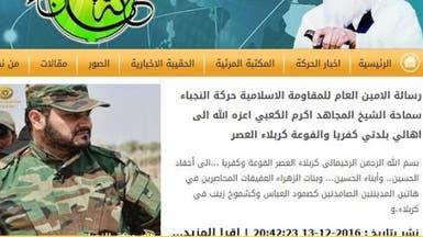 ميليشيات شيعية متطرّفة اقتحمت حلب تهدّد أهل إدلب