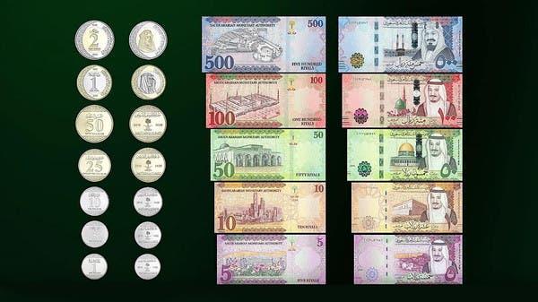 تحويل العملات من يورو الى ريال سعودي. وصلت اسعار اليورو مقابل الريال ...