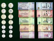 """""""ساما"""" تطرح الإصدار الجديد من العملة السعودية"""