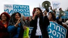 Skirts too short? Israeli parliament staffers protest dress code rules