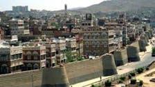 صنعاء : ہزاروں یمنی خاندانوں کے بے گھر ہونے کا خطرہ