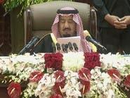 الملك سلمان: سنواجه كل من يدعو للتطرف أو الغلو في الدين
