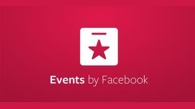 فيسبوك تجلب تطبيق المناسبات Events إلى أندرويد