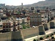 تسجيل أكثر من 2000 إصابة بالكوليرا في صنعاء ومحيطها
