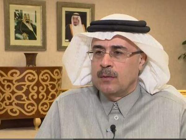 أرامكو للعربية: تريليون ريال حجم مشتريات الشركة