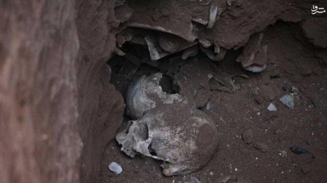 مقبرة إيران