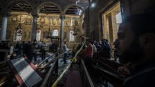 ISIS claims deadly Cairo church bombing