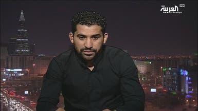 أحمد عطيف: إدارة الشباب متناقضة.. وسامي قلل من احترامي