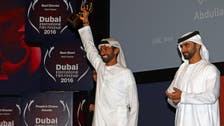 مهرجان دبي السينمائي الـ13 يسدل ستاره.. وإليكم الجوائز