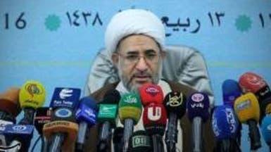 إيران تستضيف قياديين من طالبان بمؤتمر بطهران