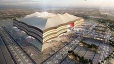 Qatar World Cup stadiums feature in 'craziest' list