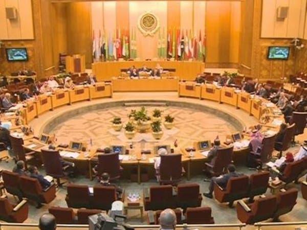 الجامعة العربية: جلسة طارئة على المستوى الوزاري حول حلب