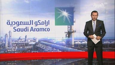 """أرامكو توقع اتفاقيات مع شركات محلية وأجنبية خلال منتدى """"اكتفاء 2016"""""""