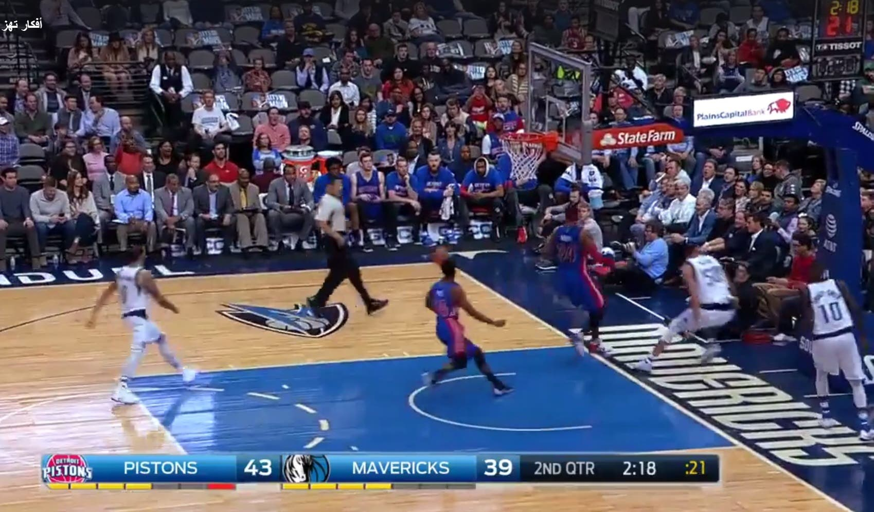 The crowd goes wild as Mejri drops to the ground and Harris looks on. (Screengrab)