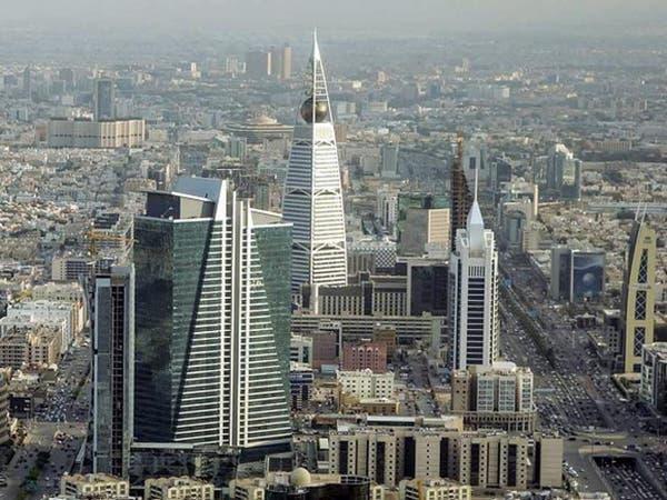 السعودية تعزز رأسمال صندوق حكومي بـ6 مليارات ريال