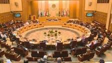 عرب لیگ : حلب کے حوالے سے وزارتی سطح کا ہنگامی اجلاس