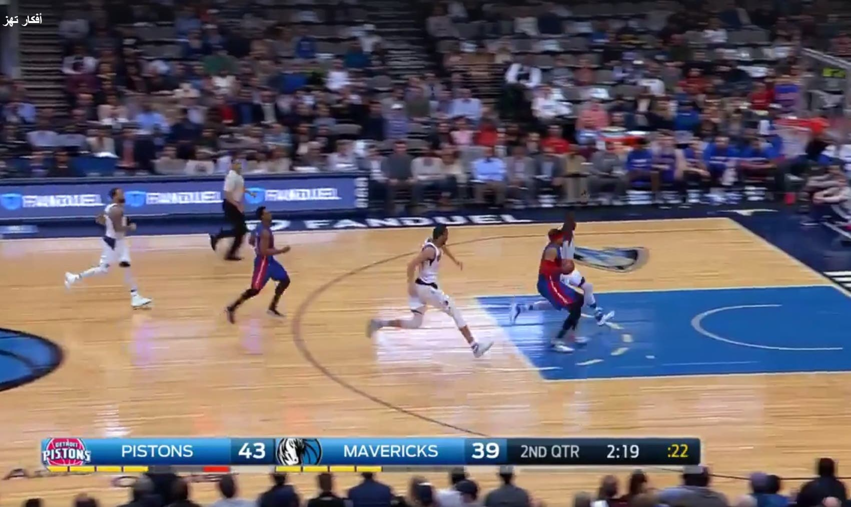 Harris goes for the lay-up. (Screengrab)