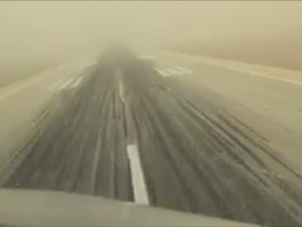 شاهد.. كيف هبط هذا الطيار السعودي وسط الغبار