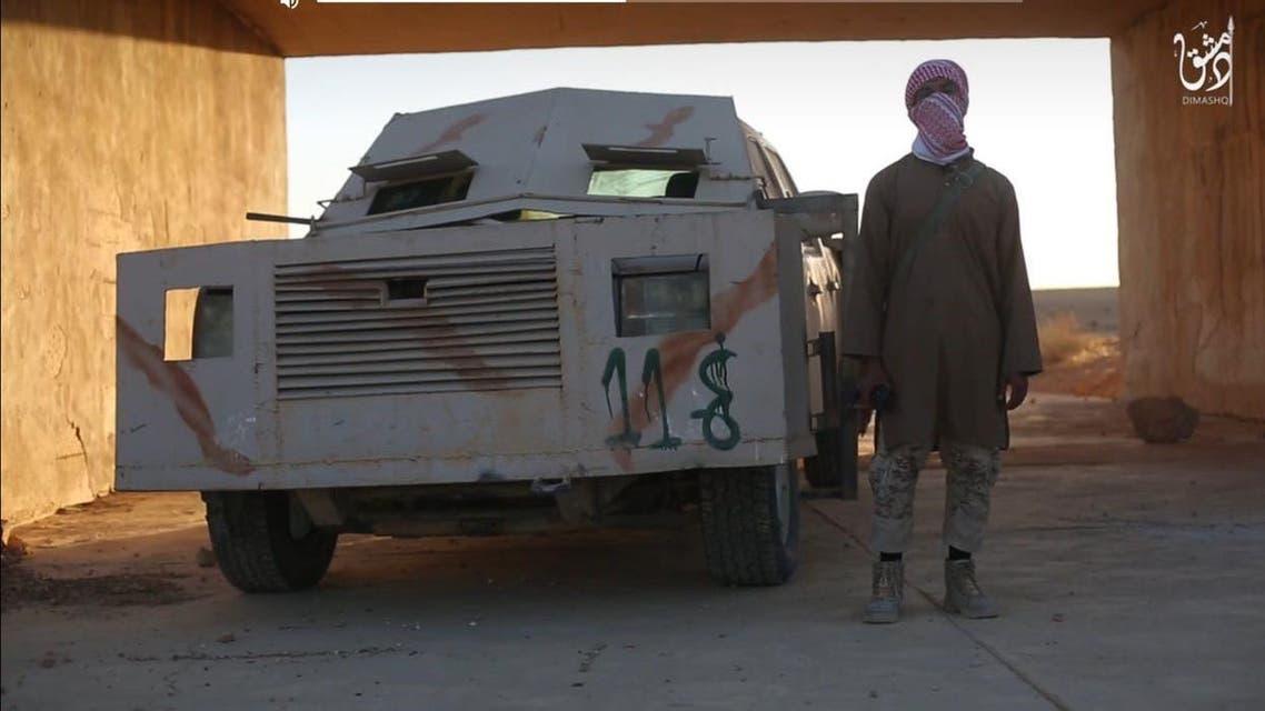 سروال داعش