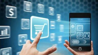 """""""المركزي المصري"""" يصدر قواعد جديدة لخدمات الدفع بالهاتف"""