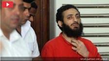 مصر : خطرناک شدت پسند عادل حبارہ کو پھانسی
