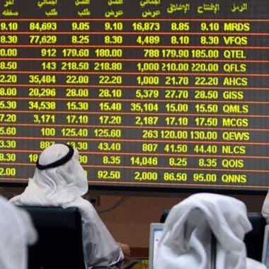 تباين أداء أسواق الأسهم الخليجية في نهاية جلسات الأسبوع