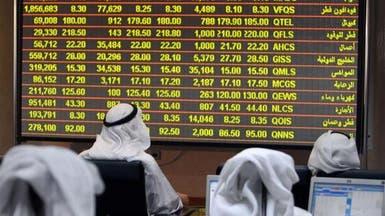 كيف تأثرت بورصات الخليج بقرار رفع الفائدة الأميركية؟