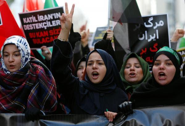 اعتراض مردم ترکیه به نقش ایران در جنگ سوریه