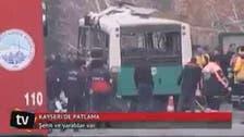 13 ترک فوجی بم حملے میں جاں بحق، 48 زخمی