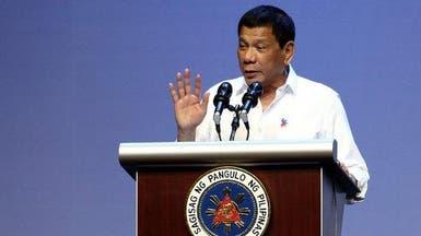 رئيس الفلبين: باي باي أميركا.. لا نحتاج أموالكم