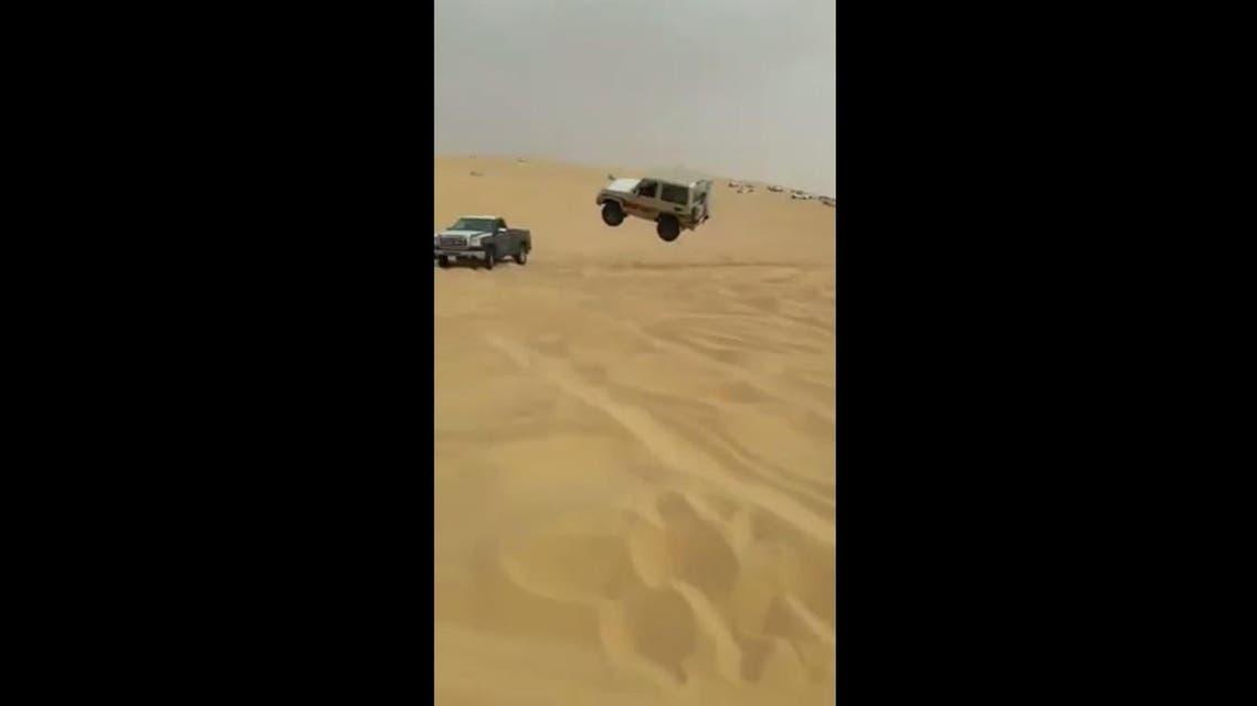 saudi viral