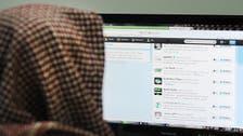 The top Saudi Twitter trends of 2016