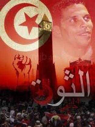 البوعزيزي رمز الثورة التونسية ومفجرها