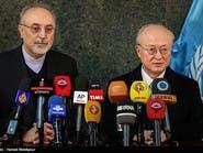 أمانو يبحث في طهران التزام إيران بالاتفاق