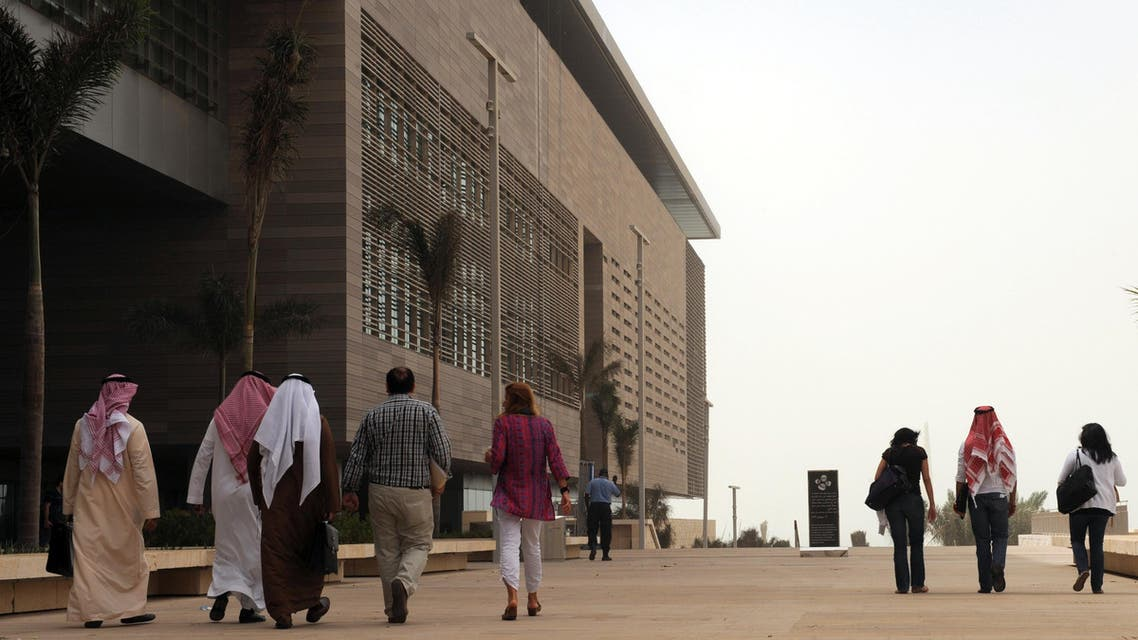Staff members and students walk on campus at the King Abdullah University of Science and Technology (KAUST) on October 13, 2009, in Thuwal, 80 kilometers north of Jeddah. (File photo: AFP)