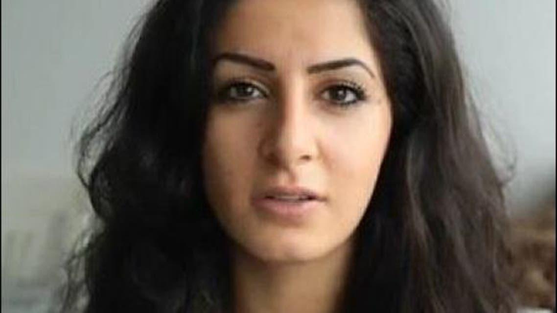 الحسناء الكردية