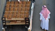 Mobile food courts to help fight Saudi unemployment