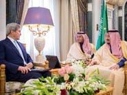 الملك سلمان يناقش مع كيري التعاون الثنائي