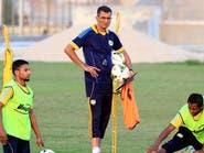 إدارة هجر تعين التونسي بلهادي مدرباً للفريق