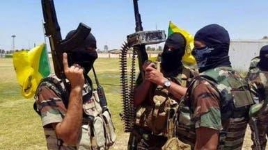 مقتل 3 عناصر من ميليشيات حزب الله في سوريا