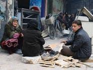 تغطية مستمرة.. آخر تطورات أحداث حلب