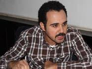 """النقض تفرج عن روائي مصري اتهم بـ """"خدش الحياء"""""""