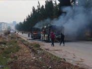 ارتفاع عدد قتلى حافلات كفريا والفوعة إلى 126