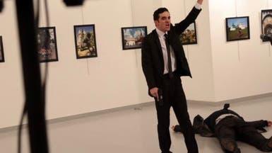أول فيديو وصور لقاتل السفير الروسي في أنقرة