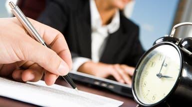 7 مؤشرات على حتمية تغيير وظيفتك الحالية