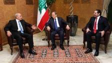 لبنان میں سعد حریری کی قیادت میں 29 رکنی کابینہ تشکیل