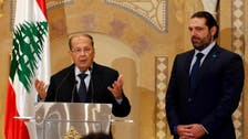 Aoun's call to empower the Lebanese caretaker cabinet is unconstitutional and wrong