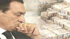 سويسرا تفرج عن أصول لمصر قيمتها 3.2 مليار جنيه مصري