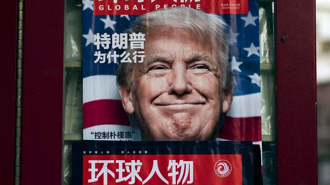 During his campaign, Donald Trump promised a series of drastic changes in regards to American foreign policy. (File photo: AFP)